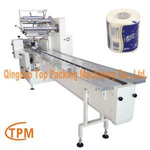 Best toilet tissue Packing equipment wholesale