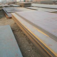 China SB450 carbon steel plate steel coil made in China on sale