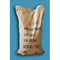 Best CAS 7779-90-0 Zinc Phosphate Paint Solubility In Nitric Acid And Hydrochloric Acid wholesale