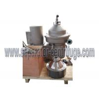 Best Purifying Disc Separator - Centrifuge Cream Separator Machine wholesale