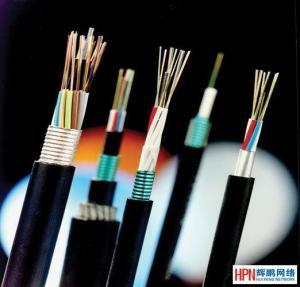 Best Fiber Optical Cable wholesale