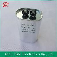 Best High Quality AC Motor Run Capacitor wholesale