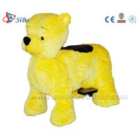 Buy cheap Sibo Happy Rider Toys Battery Power Plush Motorcycle Electric Animal Ride On from wholesalers