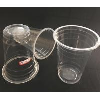 Buy cheap Disposable plastic cups drink cups beer cups plastic cups 360ML cups for drinks from wholesalers