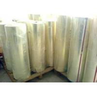 Best PET film for packing and printing wholesale