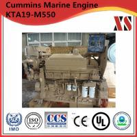China Hot sale!!Chongqing Cummins 4 stroke diesel engine boat engine for sale KTA19-M550 on sale