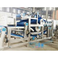 China Used In Food And Beverage Processing SUS304 Belt Type Juicing Machine on sale
