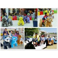 Best Motorcycle Kids Children Games , Electric Moto Bike Coin Stuffed Animal Rides wholesale