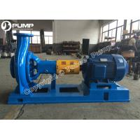 China Tobee® Medium consistency centrifugal pumps for Paper and Pulp Industry on sale