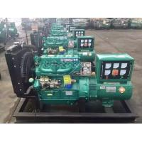 Best Low price stock lot  Weichai 2100d  15kw  diesel generator set  three phase  for sale wholesale
