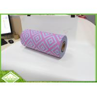 Best Colorful Printing PP Spun Bond Non Woven Fabric Eco Friendly And Recyclable wholesale