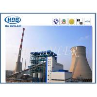 Best Coal Fired SGS Standard Circulating Fluidized Bed Boiler For Power Plant wholesale