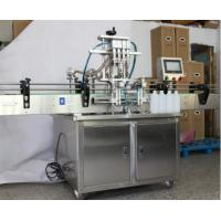 Best Stainless Steel Automatic Liquid Filling Machine , 500W Edible Oil Filling Machine wholesale