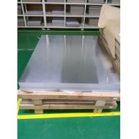Cheap Silver Hot Rolling 3003 H14 Aluminum Sheet / Plate Thickness 0.5 - 5.0 MM for sale