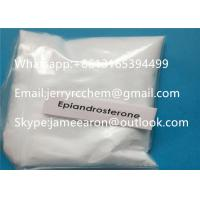 China Non - Steroidal Anti Inflammatory Phenacetin For Fever Reducing CAS 62-44-2 on sale