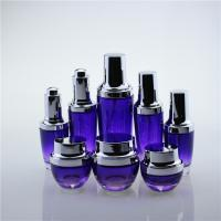 Buy cheap Cosmetic bottle spraying,Cosmetic bottle baking paint,Cosmetic bottle plating from wholesalers