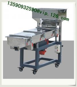 Best Hot sale Plastic industry Vibrating Sieving machine wholesale