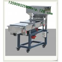 Best Low Cost Linear Vibration Sieve for plastic industry wholesale