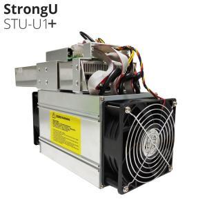 Best StrongU STU-U1+ 12.8Th/s Blake256R14 DCR miner hardware Decred digging machine wholesale