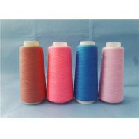 Best Dyed Spun Polyester Yarn 100% Virgin Selected Colors for Making Sewing Threads wholesale