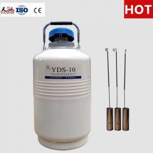 Best TianChi Liquid Nitrogen Storage Container 10L Aviation Aluminum Tank China Manufacturers wholesale