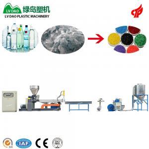 China Mini PET Plastic Recycling Machine Automatic Grade High Performance on sale