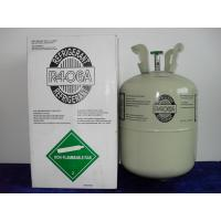 Best Refrigerant gas R406A central air-condition water chillers wholesale
