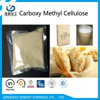 Best Cream White CMC Food Grade Cellulose Powder 9004-32-4 With Odorless Smell wholesale