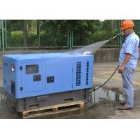 Best Rain proof low noise diesel generating set Kubota engine powered 20kva/16kw CE/SONCAP wholesale