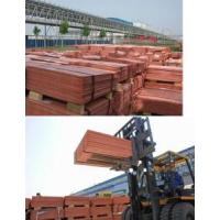 China Copper Cathode / Electrolytic Copper on sale