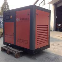 Scroll Stationary Variable Speed Air Compressor Variable Frequency 90KW/120HP Industry Screw  Air Compressors