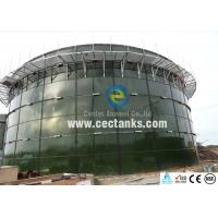 Best Wastewater Treatment Plant Glass Fused Steel Tanks With Conical Self Supporting Roof And Floor wholesale