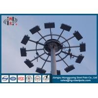 Best High Mast Steel Utility Poles 30m  With Platform For Stadium And Highway Lighting wholesale