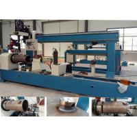 China Hydraulic Cylinder Oil Port Automatic Seam TIG/MIG Welding Machine on sale