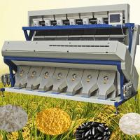 Buy cheap Agricultural Seeds Color Sorter Bean Nut Brown Rice Color Sorting Machine For Sale from wholesalers