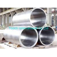 China Aluminum Extruded Seamless Steel Tube ASTM B241 6061-T6/6063-T6/6063 on sale