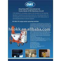 China Sell OKK~ N1- Dry-mixed mortar spraying machine, painting machinery, cement painting machine, spray on sale