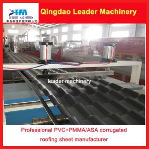 China plastic corrugated roofing sheet making machine on sale