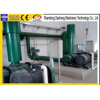 Best Coupling Drive Aeration Blower For Wasterwater Treatment Plant 4.18-4.90m3/Min wholesale