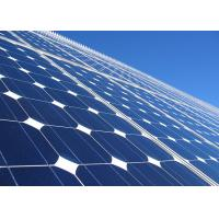 Best Safety Yingli Green Energy Solar Panels , Mono Solar Modules OEM Acceptable wholesale