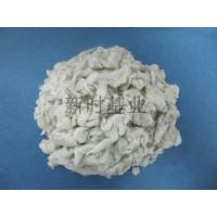 Best loose mineral wool, mineral wool material, acoustical panel materials, slag wool material wholesale