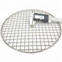 China Corrosion Resistant Wire Mesh Baking Tray , Stainless Steel BBQ Grill Grate on sale