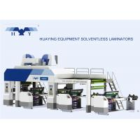 Buy cheap Fully Automatic High Speed Solventless Lamination Machine product