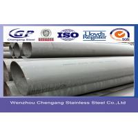 Best AISI 500mm Industrial Seamless Stainless Steel Pipe / Tube Thick Wall , Cold Drawn wholesale