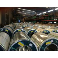 Buy cheap Galvanized ISO9001 Steel Coil 508 / 610mm / Steel Sheet Coil from wholesalers