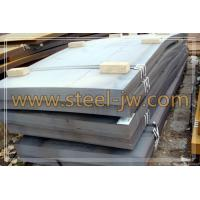 Best Mo-alloy steel plates for pressure vessels ASME SA-204/SA-204M Gr.C wholesale