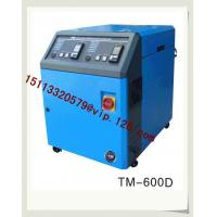 Best China Dual Stage Water Mold Temperature Controller OEM Manufacturer/ Two Stage Water MTC wholesale
