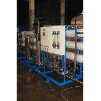 China Industrial Wastewater Treatment Equipment , 300 PSI FRP Membrane Housing on sale