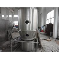 China Vertical Fluid Bed Dryer , Rotary Fludised Bed Dryer 0.45 Air Compressed on sale