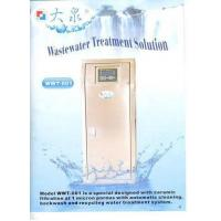 Buy cheap wastewater treatment system from wholesalers